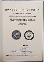steps_courses